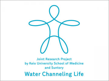 """""""Water Channeling Life"""", Keio University and Suntory Global Innovation Center, Japan"""